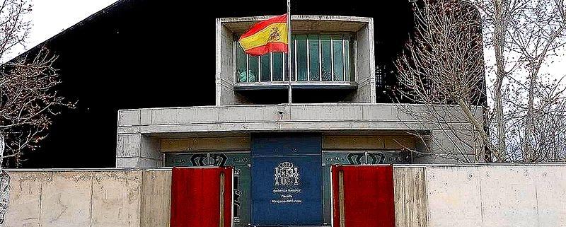 Salas Audiencia Nacional en San Fernando de Henares